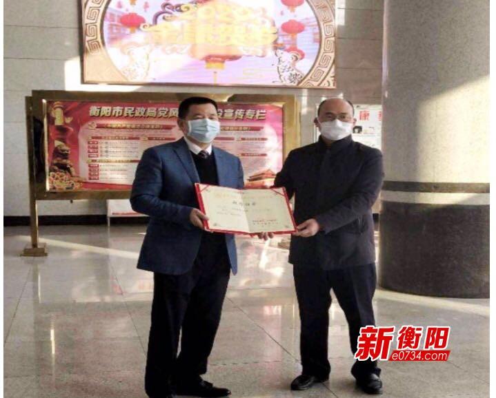 【暖心】西安市衡阳商会会长高友林为抗击疫情个人捐赠20万