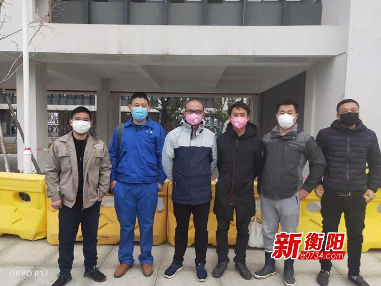 【奇跡背后的故事】支援雷神山醫院建設的3名衡陽勇士回來啦!