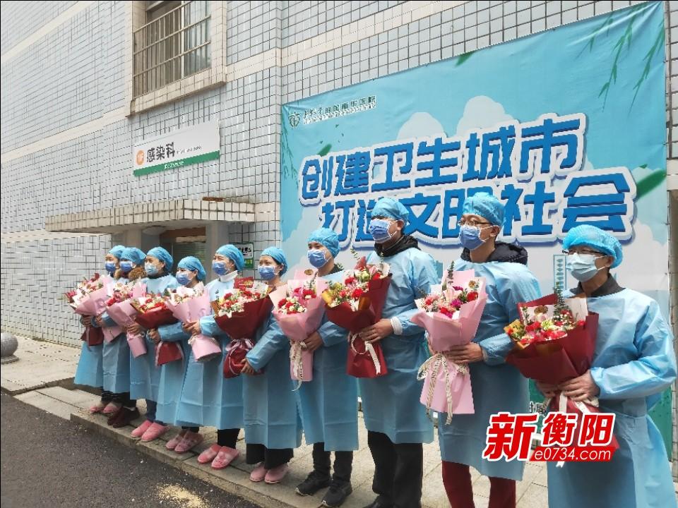 【抗击疫情第一线】南华医院隔离区首批医务人员轮换修整