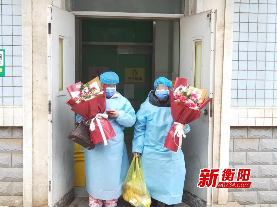 【捷报】衡阳今天又添2例新冠肺炎患者治愈出院 累计16例出院
