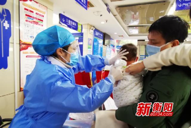"""衡阳市妇幼利用""""互联网+""""让市民在家享受健康服务"""