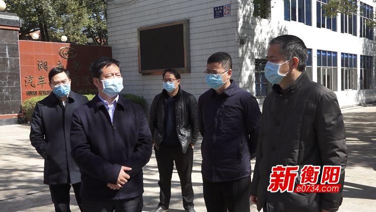 刘泽友赴衡山县、衡东县 督导疫情防控及企业复工复产工作