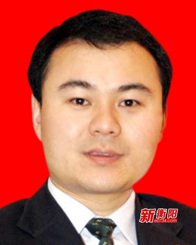 快讯丨朱健任衡⌒阳市人民政府副市长、代理市长