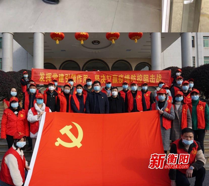 疫情防控·衡陽在行動:衡南縣委組織部上街宣傳防疫知識