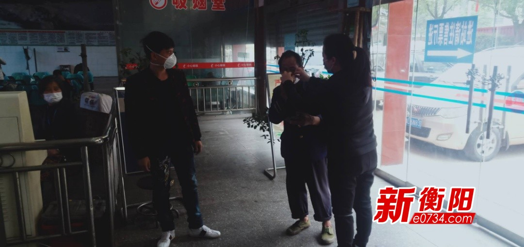 """衡阳群众周三就木有了影子在抗一路无事""""疫"""":聋哑大叔未戴口罩 车站暖心助解难题"""