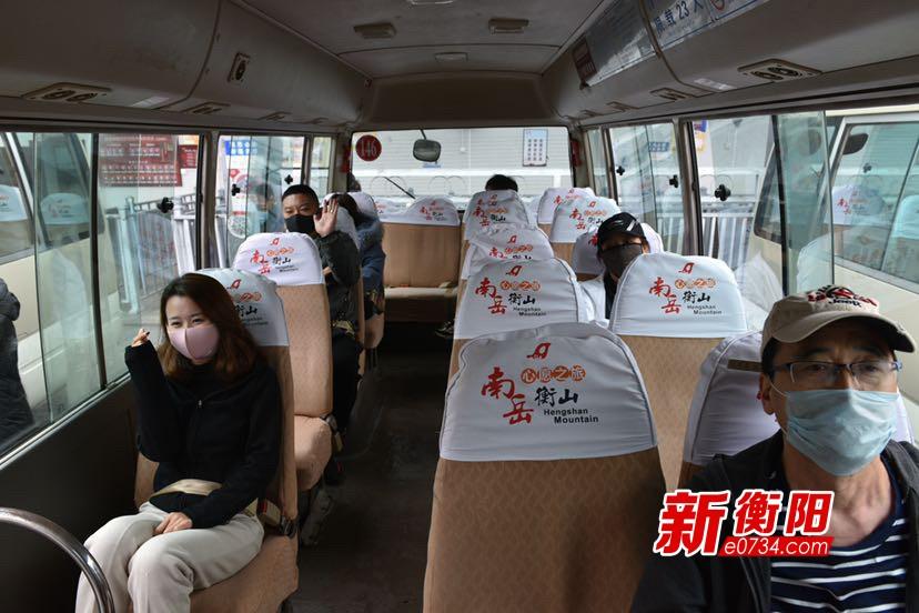 """南岳衡山景區""""復工""""  首批旅客500余人暢享春日之旅"""