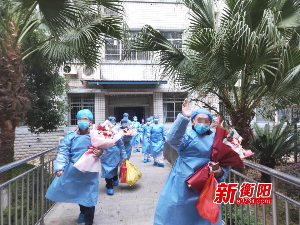 捷报!衡阳再添6例新冠肺炎患者治愈出院 累计治愈44例