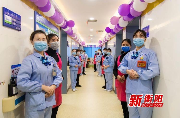 衡陽市婦幼保健院產科VIP病區正式開放
