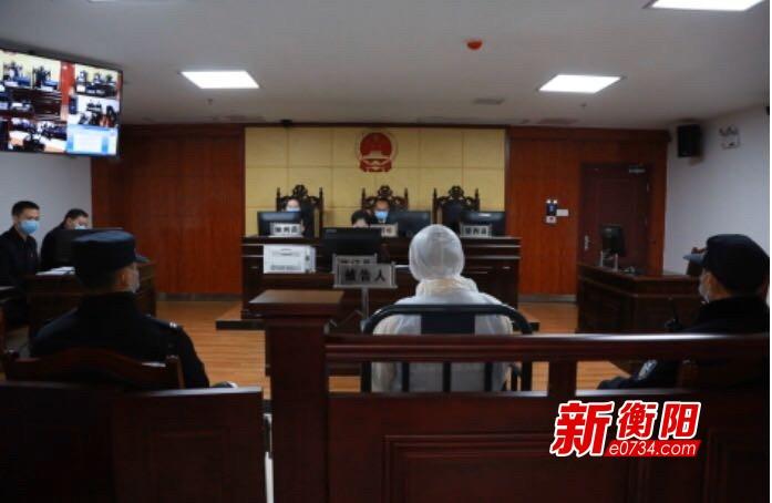 利用疫情诈骗  衡南县法院快速审结衡阳市首例涉疫刑事案件