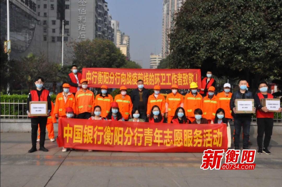 中国银行衡阳分行开展学雷锋青年员工志愿者