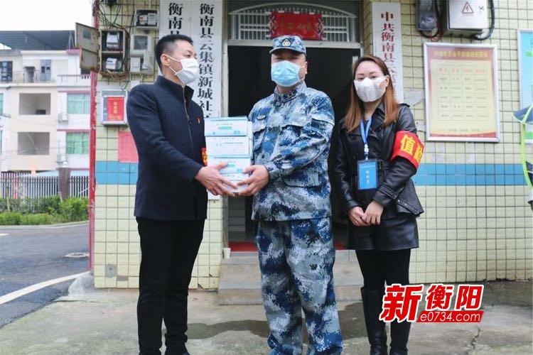 军民鱼水情深  衡南县人武部为社区群众送防疫物资