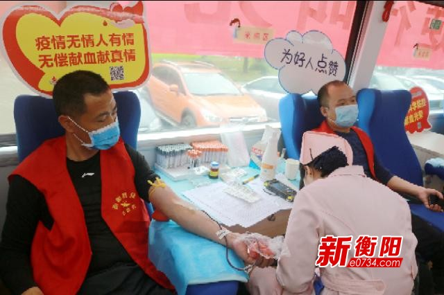"""""""衡阳群众""""在行动:衡阳市市场监管局志愿者积极无偿献血"""