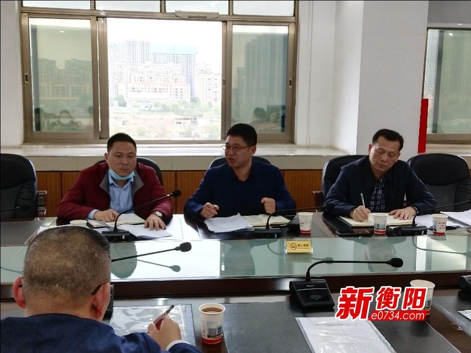 蒸湘区正式启动农村不动产登记工作 10月底完成登记发证