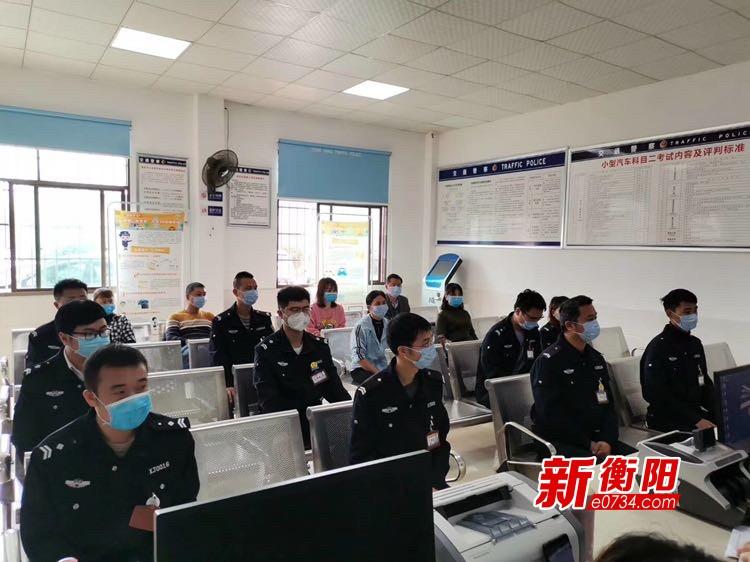 @衡陽人  3月30日起逐步恢復機動車駕駛人考試業務