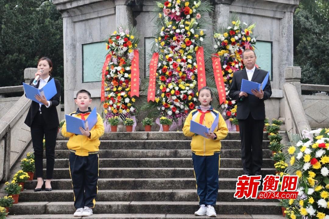 """衡阳市开展""""传承红色基因·清明祭英烈""""主题实践活动"""