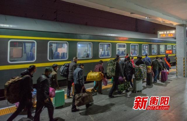 清明小长假  衡阳火车站加开两趟衡阳至长沙临时旅客列车