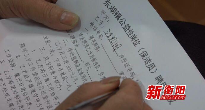 奮戰一百天 實現雙過半|衡山東湖:汪禮國的第二份工作