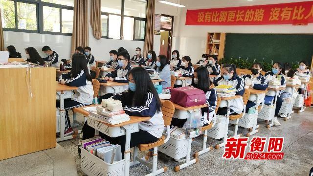 """开学第一天:衡钢中学""""硬核""""防疫措施迎接初三、高三学子返校"""
