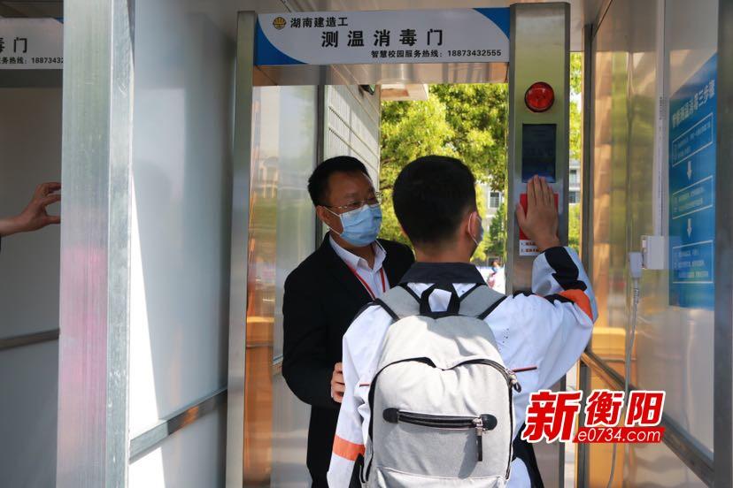 衡阳市第二批开学年级正式开学  船山实验中学防疫教学两手抓、两不误