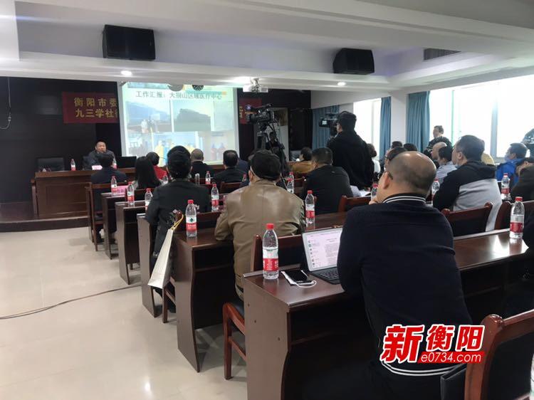 """彰显榜样力量!衡阳市举办""""我身边的抗疫先锋""""事迹报告会"""