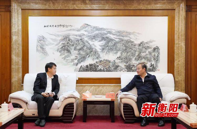 """以更高标准建设""""智慧城市"""" 朱健会见中国电子投资控股有限公司董事长邓向东"""