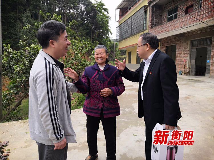决胜2020:衡阳市委党校深入衡东德圳村走访慰问贫困户