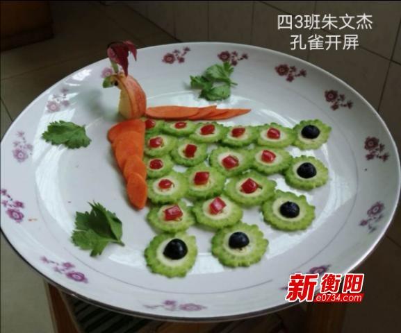手工创新过五一:衡阳县樟树小学学生开展水果拼盘竞赛活动