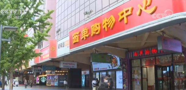 """""""五一""""假期发放""""惠民大礼包""""稳市场促消费"""