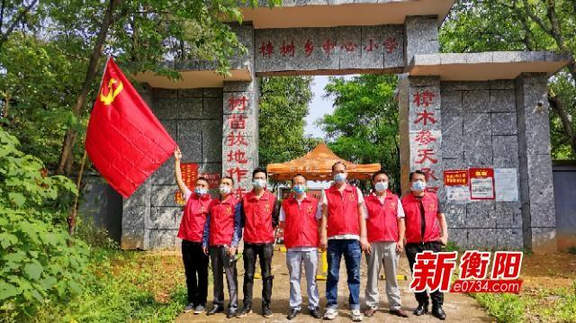 开学第一天:多方齐助力 衡阳县樟树小学顺利开学复课