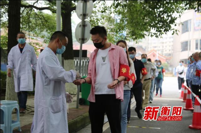高校学子返校准备中 湖南工学院举行开学疫情防控演练活动