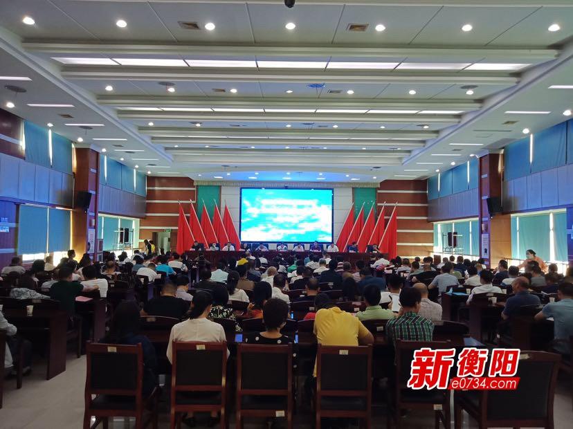 """衡阳市市场监管局安排部署""""三创""""工作 全力推进工作落实"""