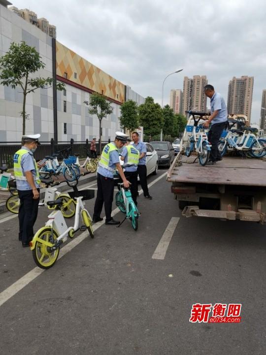 """""""不文明""""整改后续:交警整治共享单车乱停乱放 规范停车秩序"""