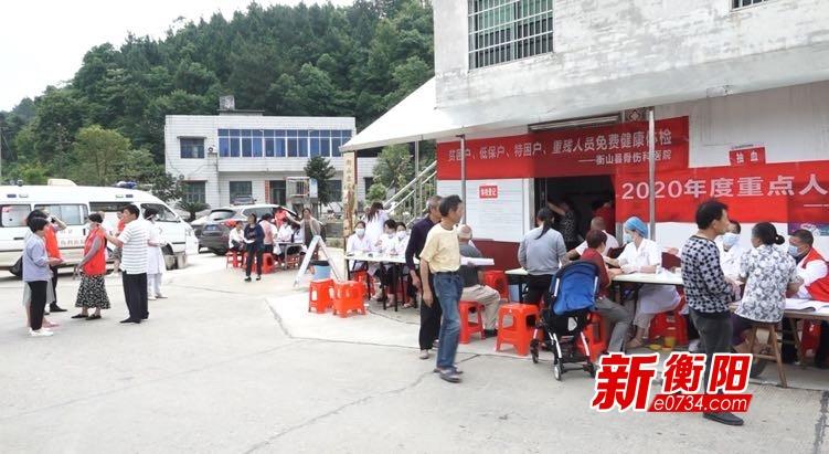 决胜2020:健康扶贫送到家 衡山县为重点人群免费体检