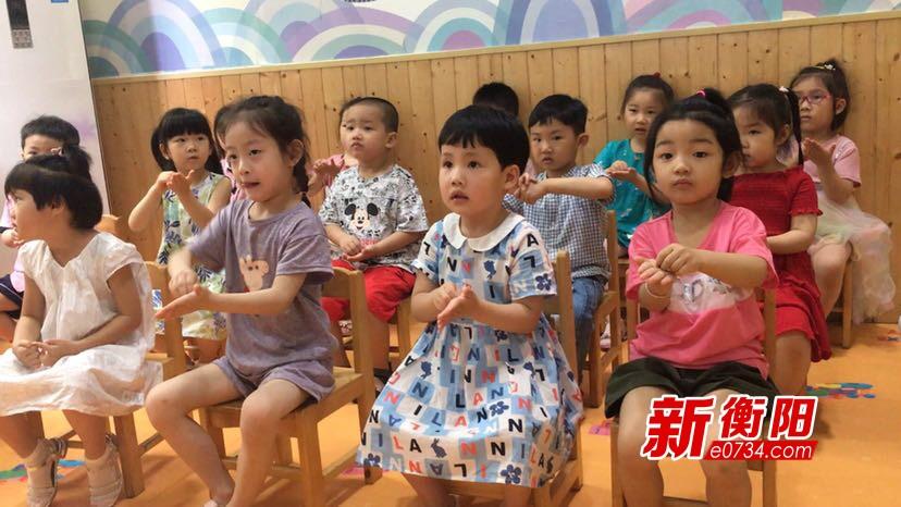 """开学第一课:轻松快乐的""""七步洗手法""""让幼儿远离病毒"""