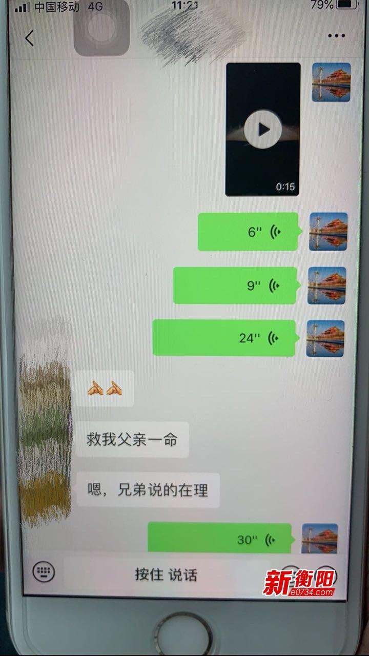 """与时间赛跑 衡阳县渣江供电所急送""""氧气袋""""情暖患者心"""