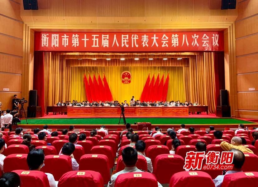 邓群策任衡阳市人大常委会主任 朱健任衡阳市人民政府市长