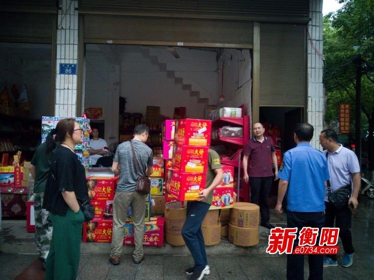 衡山多部门联合执法 严厉打击城区内非法经营烟花爆竹行为