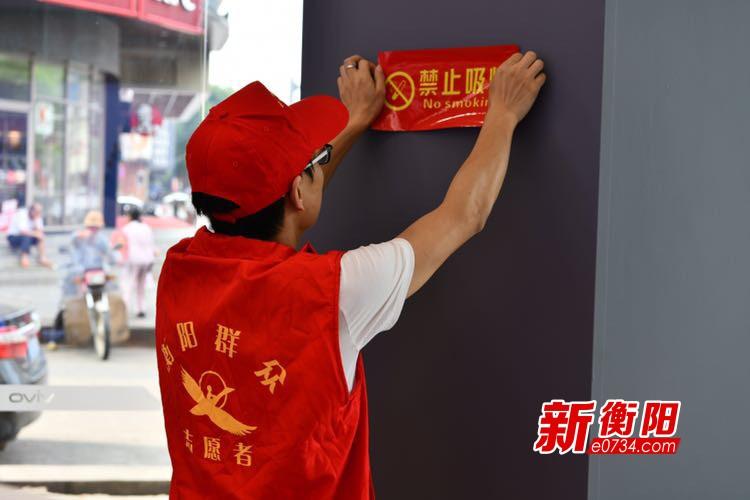 保护青少年远离烟草产品  常宁市举行世界无烟日宣传活动