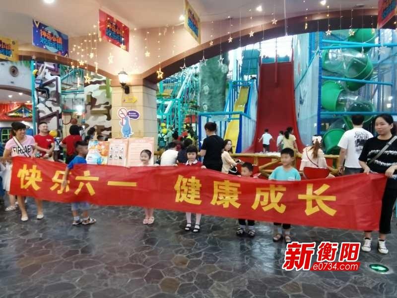 """庆六一:人民街道开展""""快乐六一 健康成长""""亲子趣味活动"""