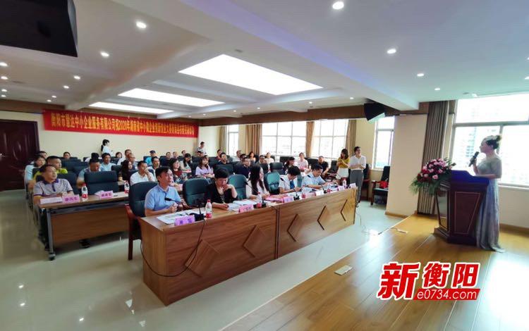 """创客晒出创新发展""""金点子"""" 衡南县推动中小微企业转型升级"""