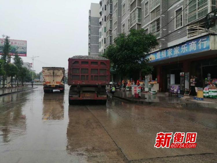 """摩托车与大货车相撞 """"衡阳群众""""冒雨救助让伤者获得生机"""