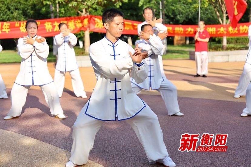 助力全民健身:蒸湘区700余位太极拳爱好者参与演武大赛