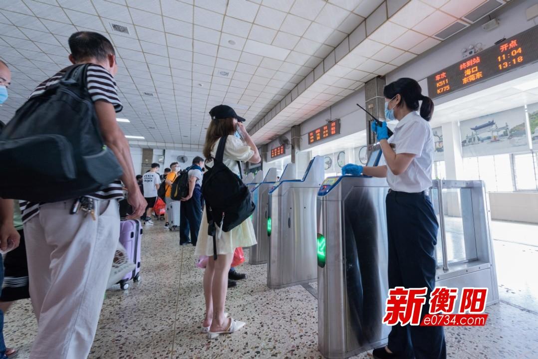 衡阳火车站6月20日实行电子客票 乘客刷身份证即可进站