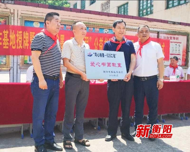 衡阳雁城书画院公益书画创作走进衡南县车江联合学校