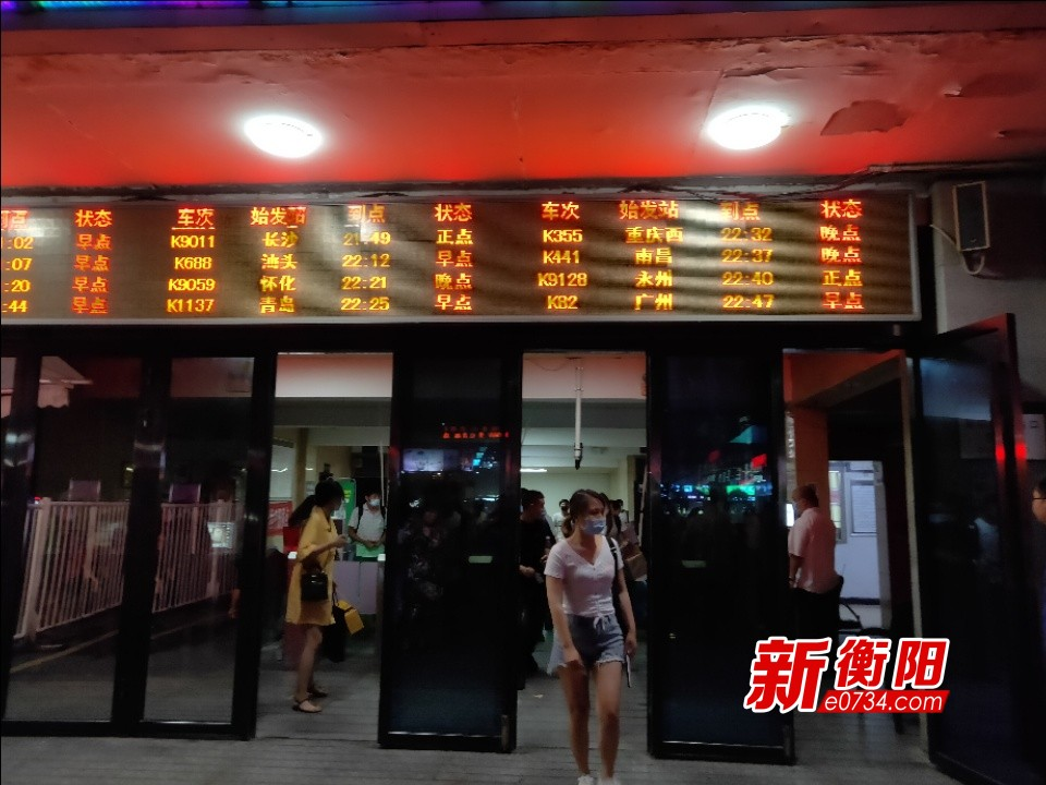 注意啦!全国铁路7月1日起调图 衡阳火车站多趟列车调整