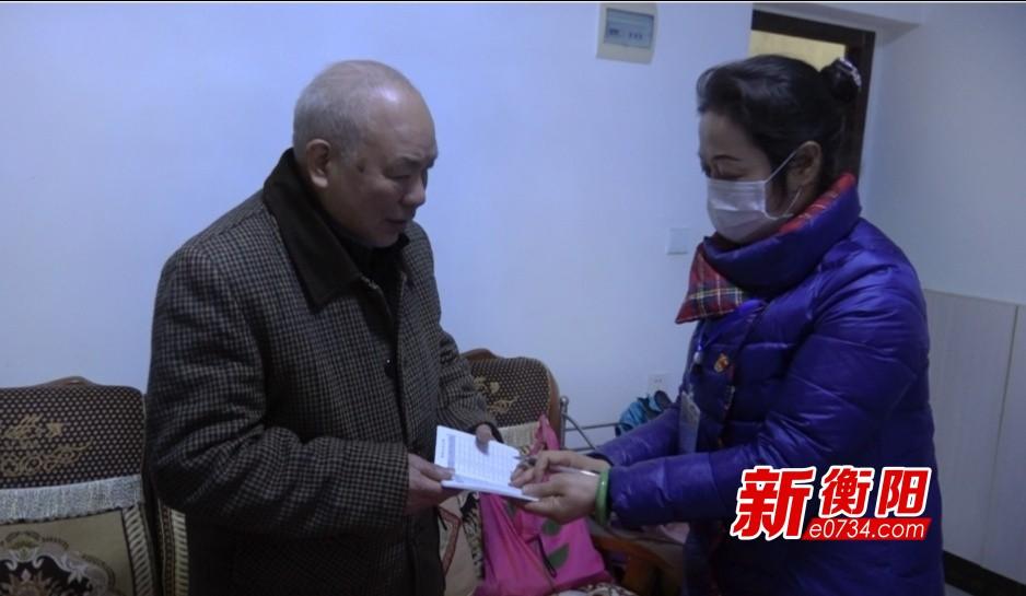 """衡山县:78岁老共产党员谭业辉的 """"特殊党费"""""""
