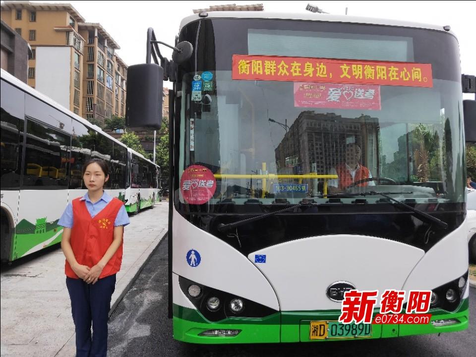 市民注意!高考期间,108、109路公交线路将临时调整