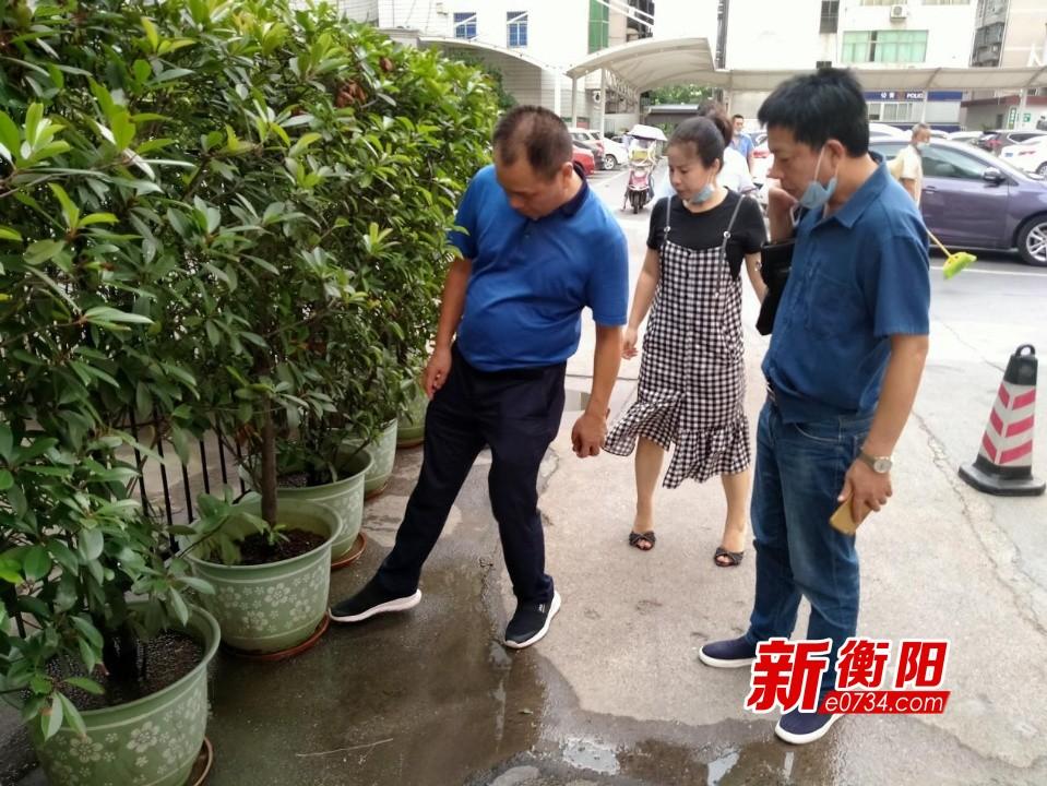 衡阳市创卫办开展专项督查指导病媒生物防制工作落实情况
