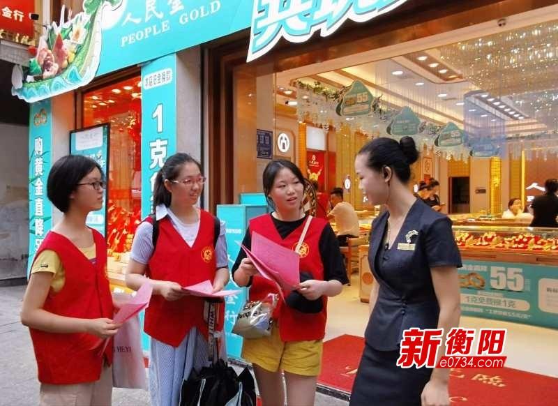 """衡阳市备战青年志愿者协会志愿者走街入铺宣传""""三创""""工作"""