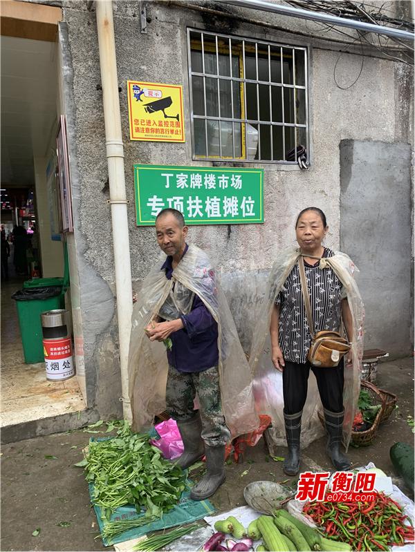 """决胜2020:黄茶岭街道""""消费扶贫摊位""""助力脱贫攻坚"""